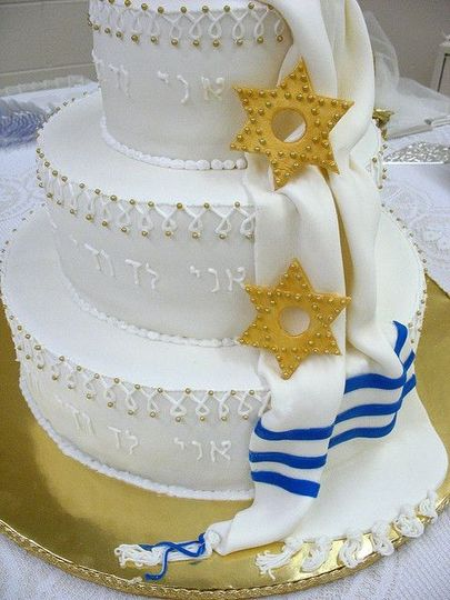 Bar Mitzvah Cake with Star of David.