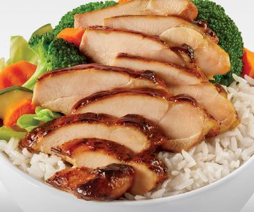 Grilled teriyaki chicken with white steamed rice and mixed vegetables