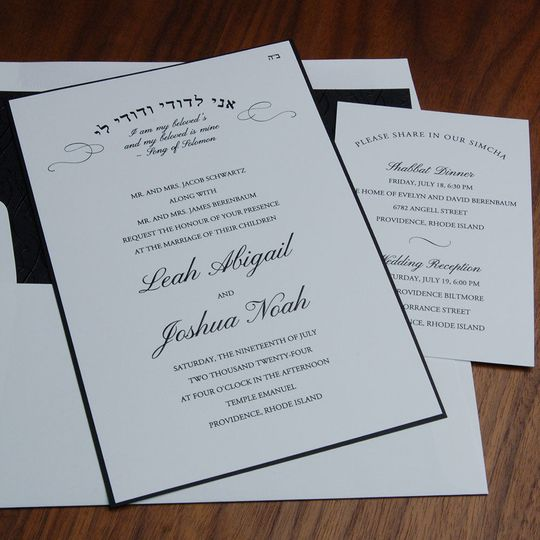 Beautiful wedding invitation with Hebrew added. ALL invites may be customized as needed - graphics,...