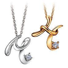 Tmx 1372276004676 Initialscriptp Woodbridge wedding jewelry