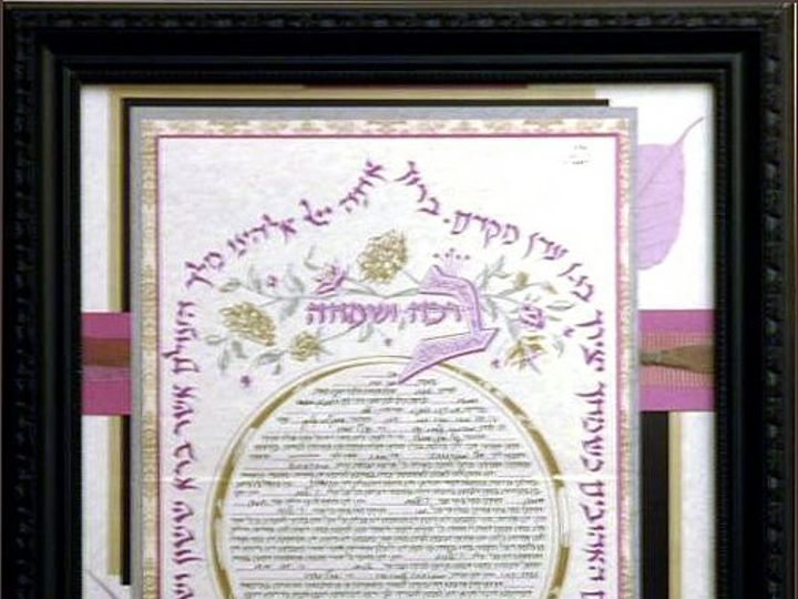 Tmx 1221007812296 Ourketubah Lexington wedding florist