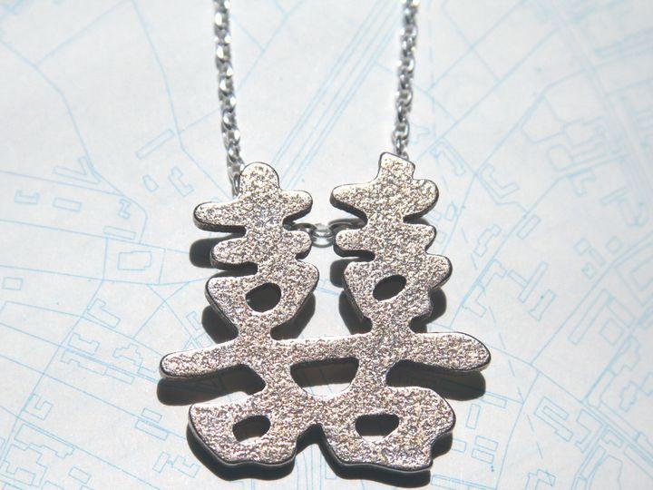 Tmx 1377188450617 Doublehappiness Washington wedding jewelry