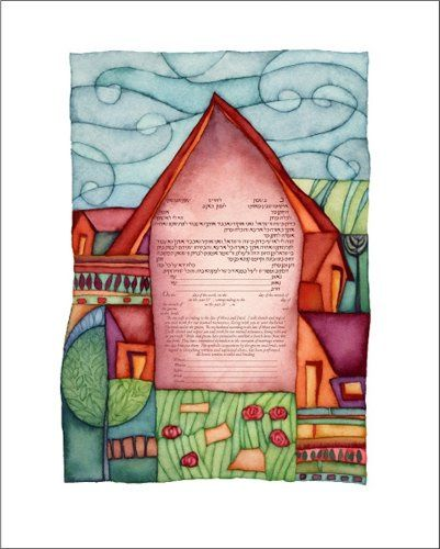 'Cottage' Ketubah by Rachel Deitsch Have your wedding vows printed in this artwork!
