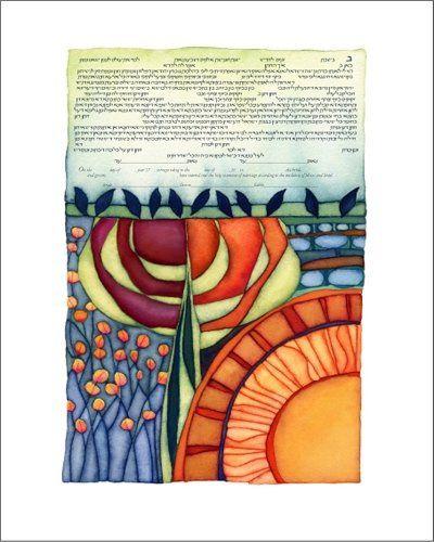 'Sun' Ketubah by Rachel Deitsch Have your wedding vows printed in this artwork!