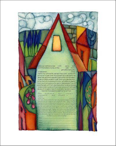 'Village' Ketubah by Rachel Deitsch Have your wedding vows printed in this artwork!