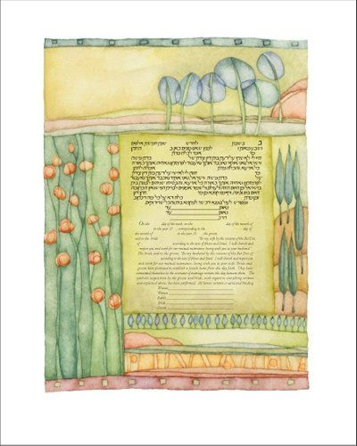 'Greener Pastures' Ketubah by Rachel Deitsch Have your wedding vows printed in this artwork!