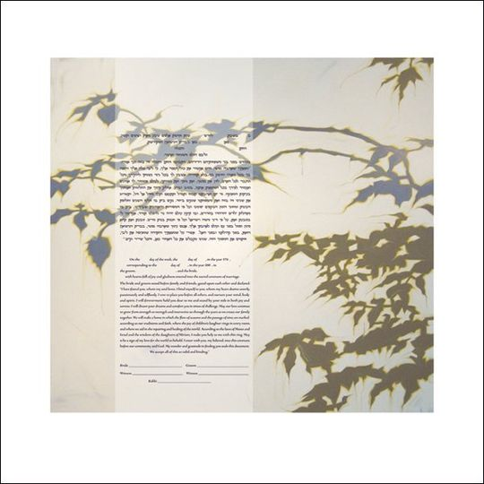 Songbird Ketubah by New World Ketubahs. Print your weddings vows on this artwork!