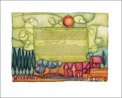 'Idyll' Ketubah by Rachel Deitsch Have your wedding vows printed in this artwork!