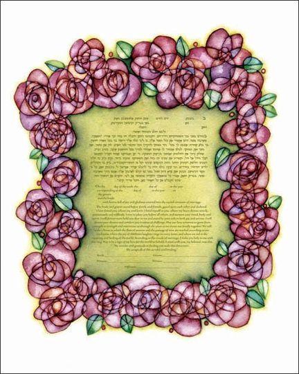 '2 Dozen' Ketubah by Rachel Deitsch Have your wedding vows printed in this artwork!