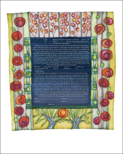 'Jewels' Ketubah by Rachel Deitsch Have your wedding vows printed in this artwork!