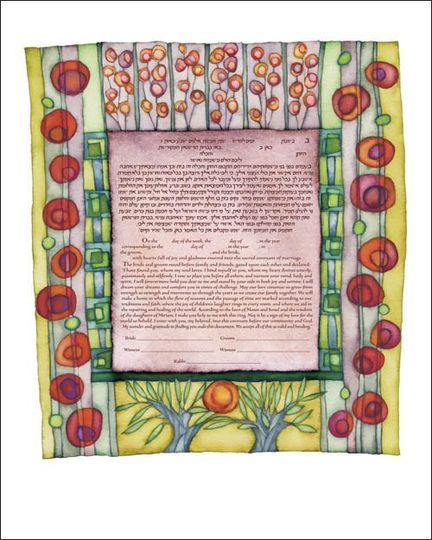 'Pink Jewels' Ketubah by Rachel Deitsch Have your wedding vows printed in this artwork!