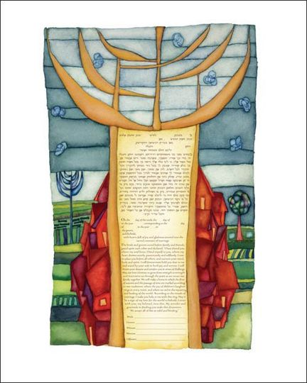'Traditions' Ketubah by Rachel Deitsch Have your wedding vows printed in this artwork!
