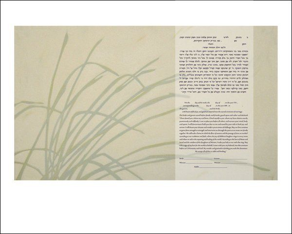 Tmx 1346271603948 Pranaketubah Pasadena wedding invitation