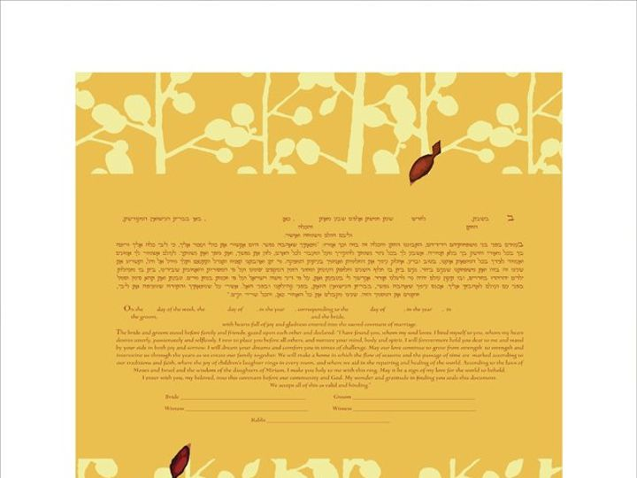 Tmx 1353026425058 Branchesketubahgold Pasadena wedding invitation