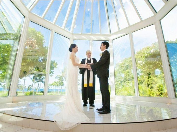 Tmx 1450904967 B25c1e5d405c4534 1450904851177 2015 12 231305 Honolulu, HI wedding planner