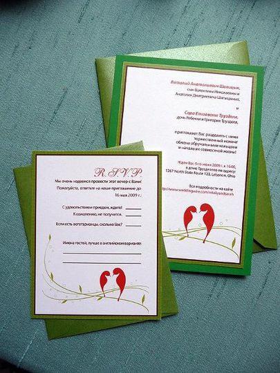 Love Birds Wedding Invitations  ~ Available at http://www.etsy.com/shop/PrettyStationeryShop