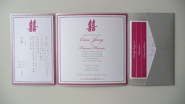 Double Happiness Gala Size Wedding Invitations ~ Available at...