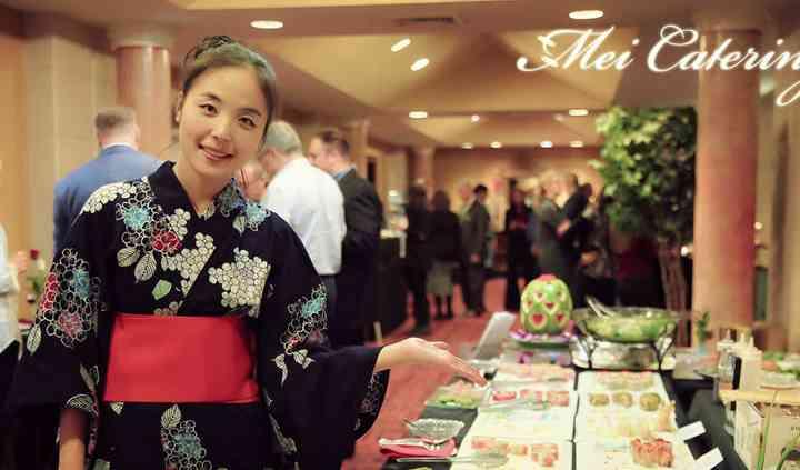Mei Catering