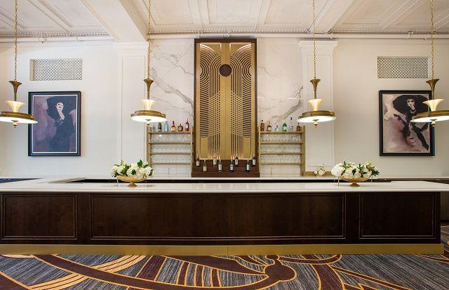 ballroom bar front inside of curtains 51 2025 161307517319138