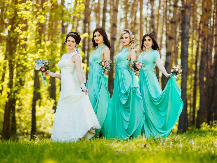 Tmx Bride And Bridesmaids With Wedding Bouquets Sunny Wedding Reception Joyful Moment 51 149525 Orlando, FL wedding beauty