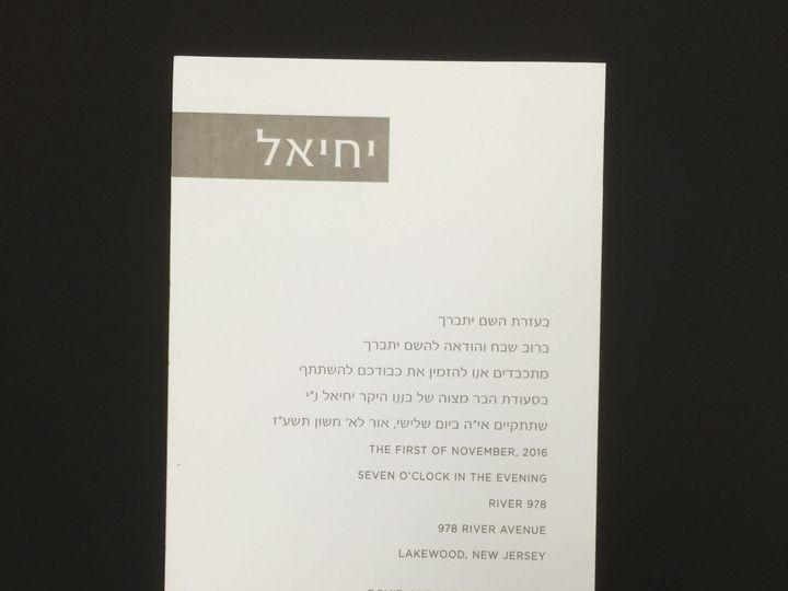 Tmx 1529449409 4dc7a5d3ce99e7b3 1529449407 028c6d2daee0d220 1529449398895 8 IMG 5957 Lakewood, New Jersey wedding invitation