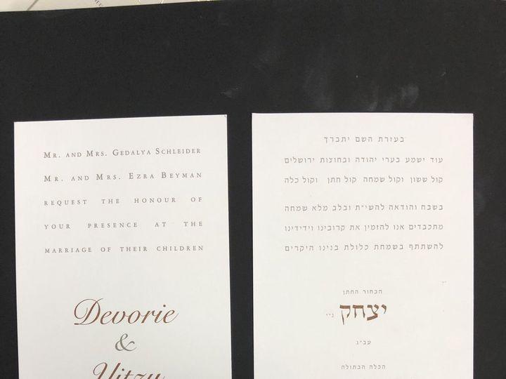 Tmx 1529449569 3e078484a84080e5 1529449565 478007a37679ec7d 1529449550676 10 IMG 3006 Lakewood, New Jersey wedding invitation