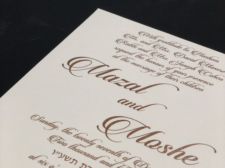 Tmx 1529449570 Db2a2e224a4631a3 1529449567 28d1f07d462fcfa9 1529449550678 11 IMG 3009 Lakewood, New Jersey wedding invitation