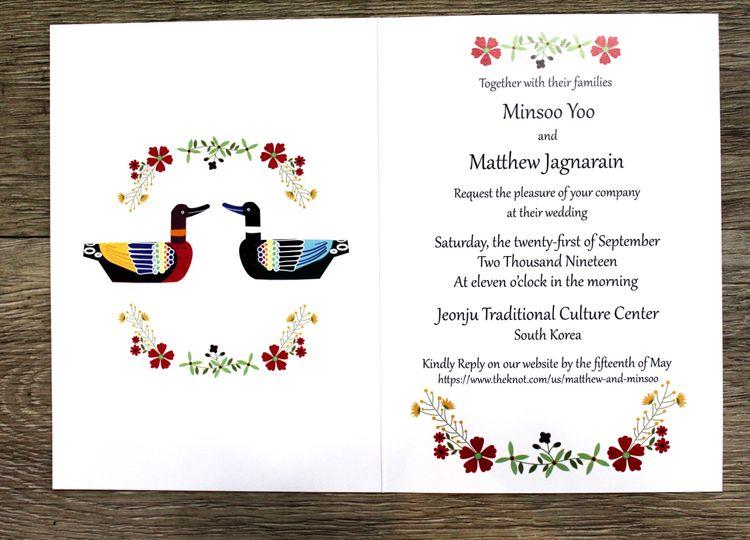 Custom Illustrated Invitation