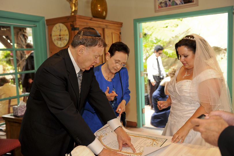 The Ketubah, a customized spiritual wedding contract, created as a work of art.