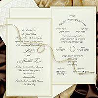 Tmx 1520523198 64728c6b64e9c554 1520523159 E6097e81db9c7049 1520523150922 15 CP955 Boston, Massachusetts wedding invitation