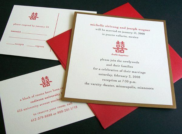 Tmx 1258676315646 Doublehappinessweddinginvitation Minneapolis wedding invitation