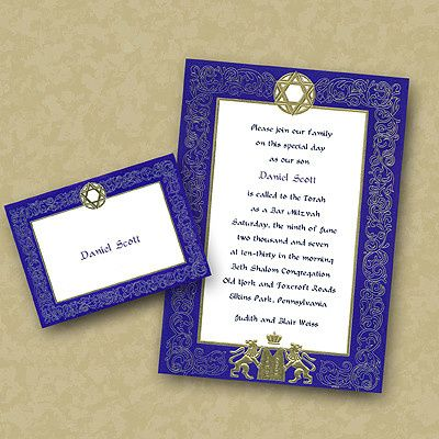 Tmx 1366908875470 A049701lr1 Newburgh wedding invitation