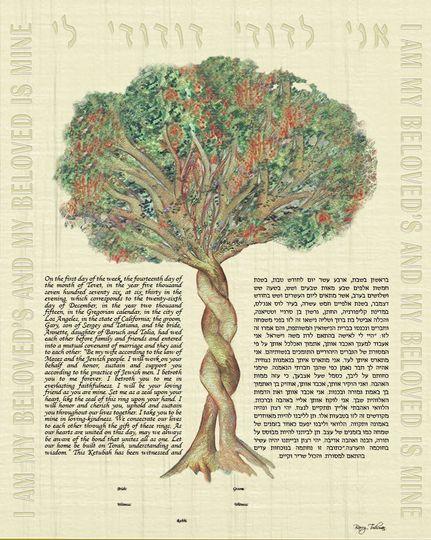 trees embrace