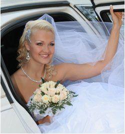 weddinglimousine