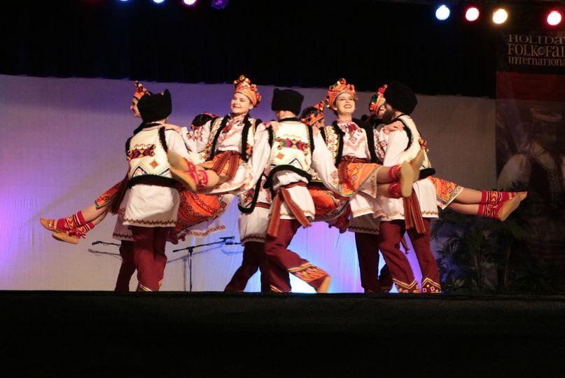 Hutzul region dance
