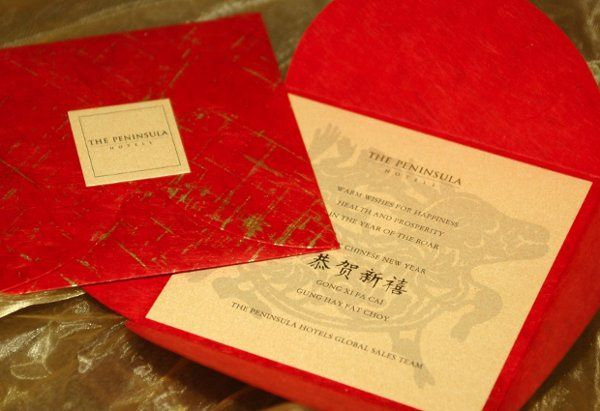 Tmx 1199405161894 Chinesenewyear New York wedding invitation