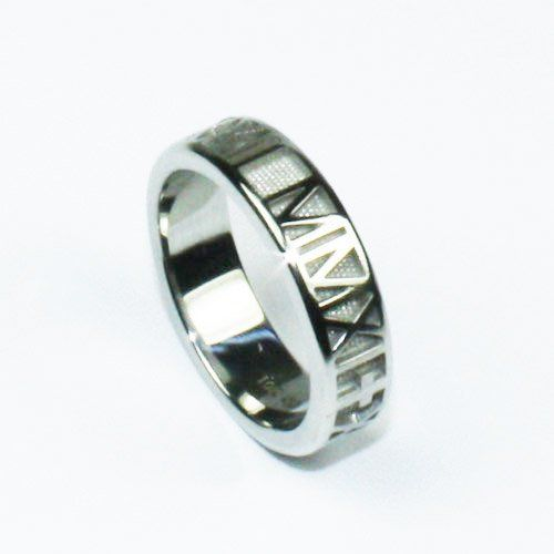 Palladium Personalized Roman Numeral Band