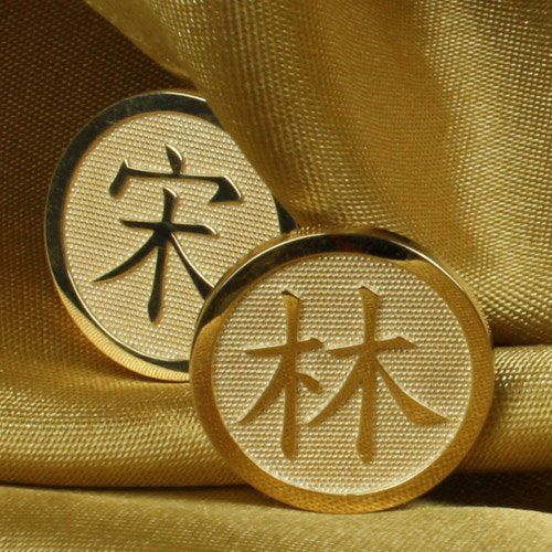 Personalized Chinese Symbol Pendants in 14k Yellow gold