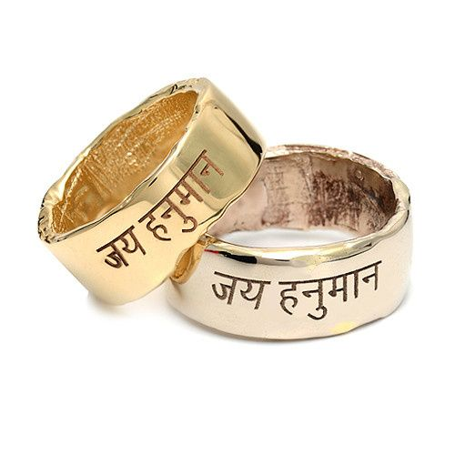 White gond and Yellow Gold Wedding Rings with Finger Prints and Sanskrit Engraving