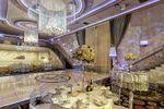 Vatican Banquet Hall image