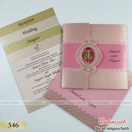 Sikh Punjabi Wedding Cards - Completely customizable for any religions.