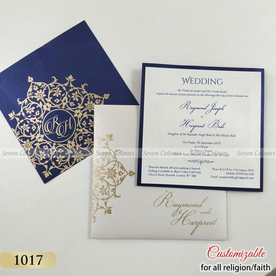 Reception Invitation - Completely customizable for any religions.