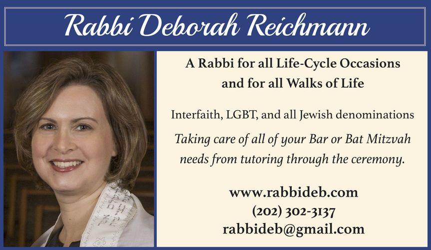 08df3fbbdaf8843b 1525386744 fb0684e62ddca849 1525386741032 1 Rabbi Deborah Reic