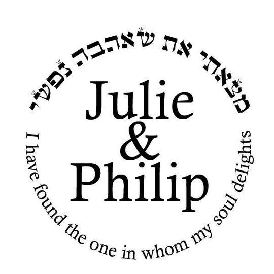 Hebrew monogram for client's wedding programs.