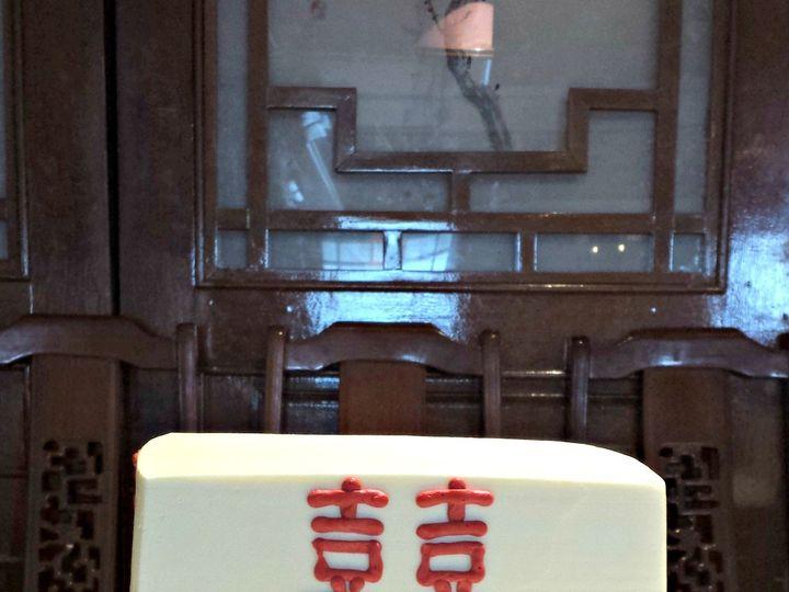 Tmx 1396797836872 Chinese Wedding Cak Falls Church, VA wedding cake