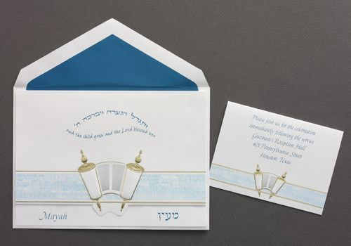 Tmx 1413571954134 Invitations Plus By Linda North Haven, CT wedding invitation