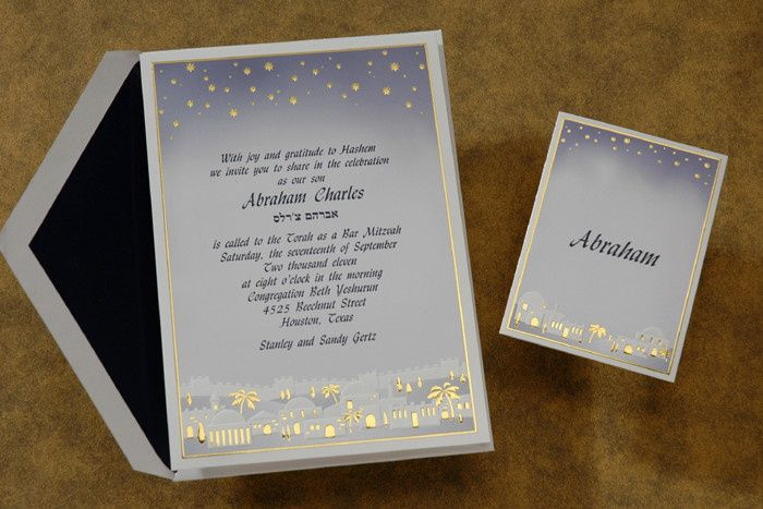 Tmx 1413571962706 Invitations Plus Linda 12 North Haven, CT wedding invitation