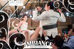 Ambiance Entertainment image