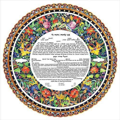Tmx 1435791171153 Shibolim New Rochelle wedding favor