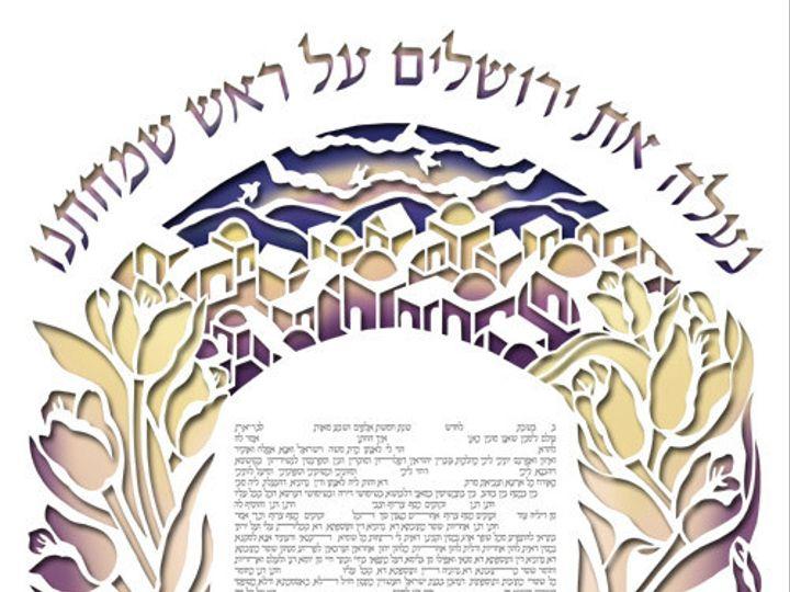 Tmx 1435791244876 Goldie Silberberg Remembering Jerusalem Mauve Sunr New Rochelle wedding favor